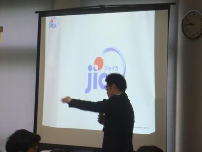 JICA(国際協力機構)について