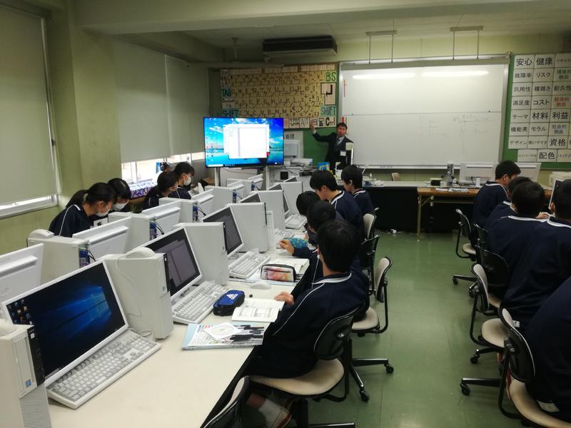 プログラミングの授業①