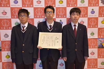 ⑦全国高校生プログラミングコンテスト5位
