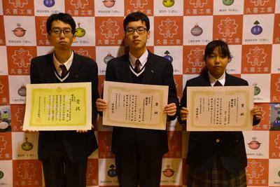 ⑩埼玉県工業高校生プログラミングコンテスト競技部門入賞
