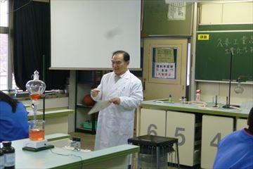 工業化学科出前授業