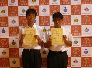 ソフトテニス大会Ⅰ部2位