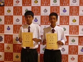 ソフトテニス大会Ⅰ部3位