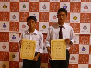 ソフトテニス大会Ⅱ部2位