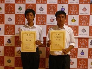 ソフトテニス大会Ⅱ部4位