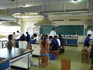 工業化学科の説明