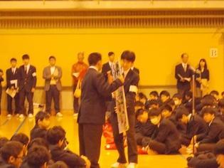 生徒会誌「絆」贈呈